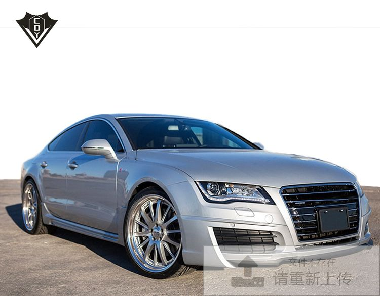A7 wald body kit frp material